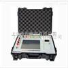 GH-6405B电压互感器误差测试仪厂家及价格
