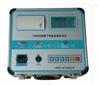 PX8008绝缘子等值盐密测试仪
