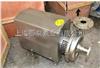 不锈钢饮料泵BAW型不锈钢卫生离心泵