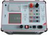 ZCHG-A互感器综合测试仪 互感器测试仪