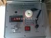 MDYDC高压验电器检测仪