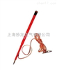 MDFDB伸缩型直流高压放电棒