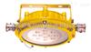 供应海洋王BLED9120防爆灯,LED免维护照明灯,厂家直销