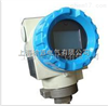 GH-6905SF6在线微水密度监测系统厂家及价格