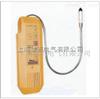 GH-6801数字式高精度SF6气体检漏仪厂家及价格