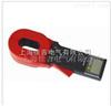 GH-6500B钳形接地电阻测试仪厂家及价格