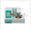 GH-6224全自动闭口闪点测定仪厂家及价格