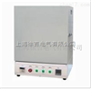 GH-6006脱气震荡仪厂家及价格