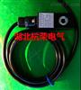 ALDM0980Ad防爆电磁阀线圈ALM0980A