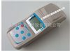 智能型HC-2YHB便攜式二氧化氯測定儀