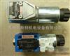 特价销售力士乐电磁球阀M-3SED6CK13/350CG24N9K4