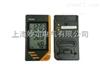 VC330温、湿度计VC330