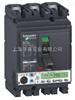 施耐德 NSX塑壳断路器 100A ~ 630A  上海总代理