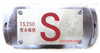 供应S-250EX S-360EX S-500EX *磁铁