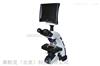 LPK-M016BMLPK-M016BM生物显微镜现货