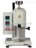熔融指数仪CEAST MF10