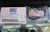 美国MAC电磁阀811C-PM121JM-152供应