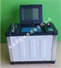TC-62H型烟气综合分析仪