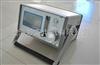 AH9868SF6气体微水测试仪