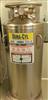 美国MVE液氮罐180MP