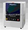 X射线衍射仪(便携式)Miniflex 600台式