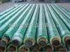 玻璃钢直埋预制保温管质量保证