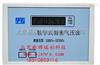 FYP-1數字精密氣壓表(A級)