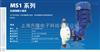seko加药泵,dml201nhp0800