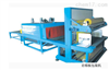 自动岩棉板包装机