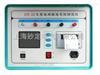 MS-300E(5A跨步电压)大地网接地电阻测试仪