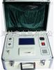BLC-II智能型氧化锌避雷器测试仪