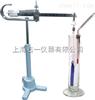 上海越平PZ-D-5液体比重天平,密度天平,韦氏天平