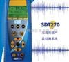 SDT270比利时SDT270超声波检测仪 SDT270超声波泄漏检测系统/泄漏检测/气密性/电气局放