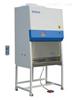 博科B2型全排生物安全柜含安装
