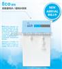超纯水器Eco-S30UVF/Eco-S30UV/Eco-S30UF/Eco-S30(30升/小时)