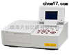 UV75-18G國產UV75-18G大屏幕掃描型紫外可見分光光度計