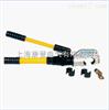 CYO-420A开口式液压钳