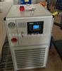 封闭式高低温循环装置