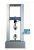 LLOYD EZ50 50kN万能材料试验机