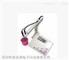 台湾衡欣水质测试仪|AZ86503