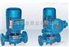 SGR型立式管道泵SGR热水管道泵