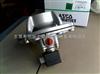 上海经销美国ASCO电磁阀EFHC系列现货特价