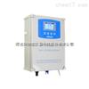POP-2200余氯在线分析仪