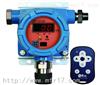SP-2104SP-2104固定安装气体检测仪(防爆本安型带显示屏遥控测定)