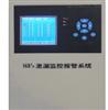 Laser-6200红外泵吸型 SF6泄漏监控报警系统