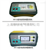 光电缆探测器