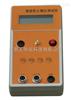 MHY-25550土壤水分温度电导率速测仪.