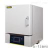FB200德国IRM高温炉1200℃~1700℃