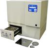 化学发光分析仪CLA超高灵敏度材料氧化分析仪