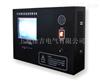 YZT-YSMSF6密度继电器在线监测系统